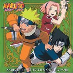 Naruto 3 – soundtrack / Наруто 3 – саундртек